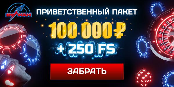 Бот для рулетки казино