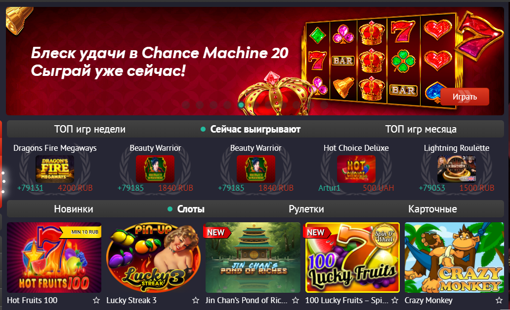 uk casino site