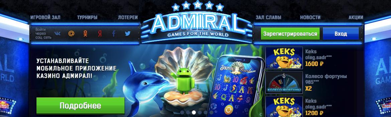 Казино вулкан наши игры игровые автоматы скачать бесплатно текстовой форум