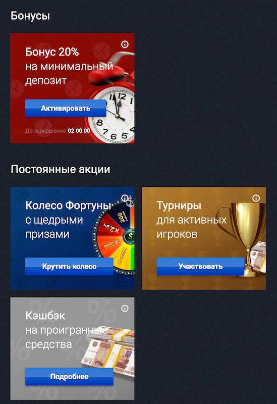 Вулкан казино минимальный депозит 100 играть онлайн в карты с живыми игроками