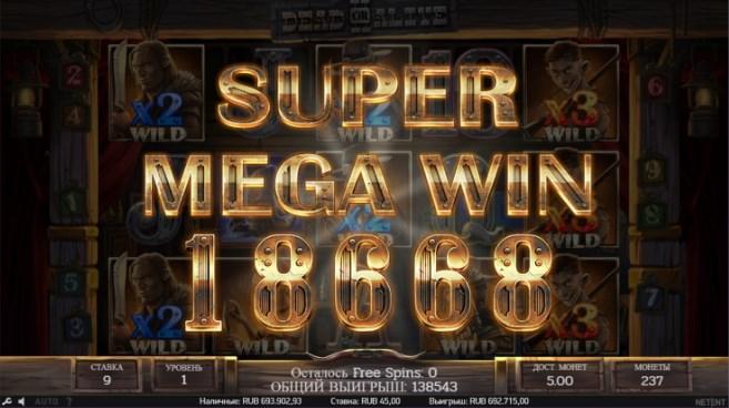 Скачать казино 1хбет бесплатно