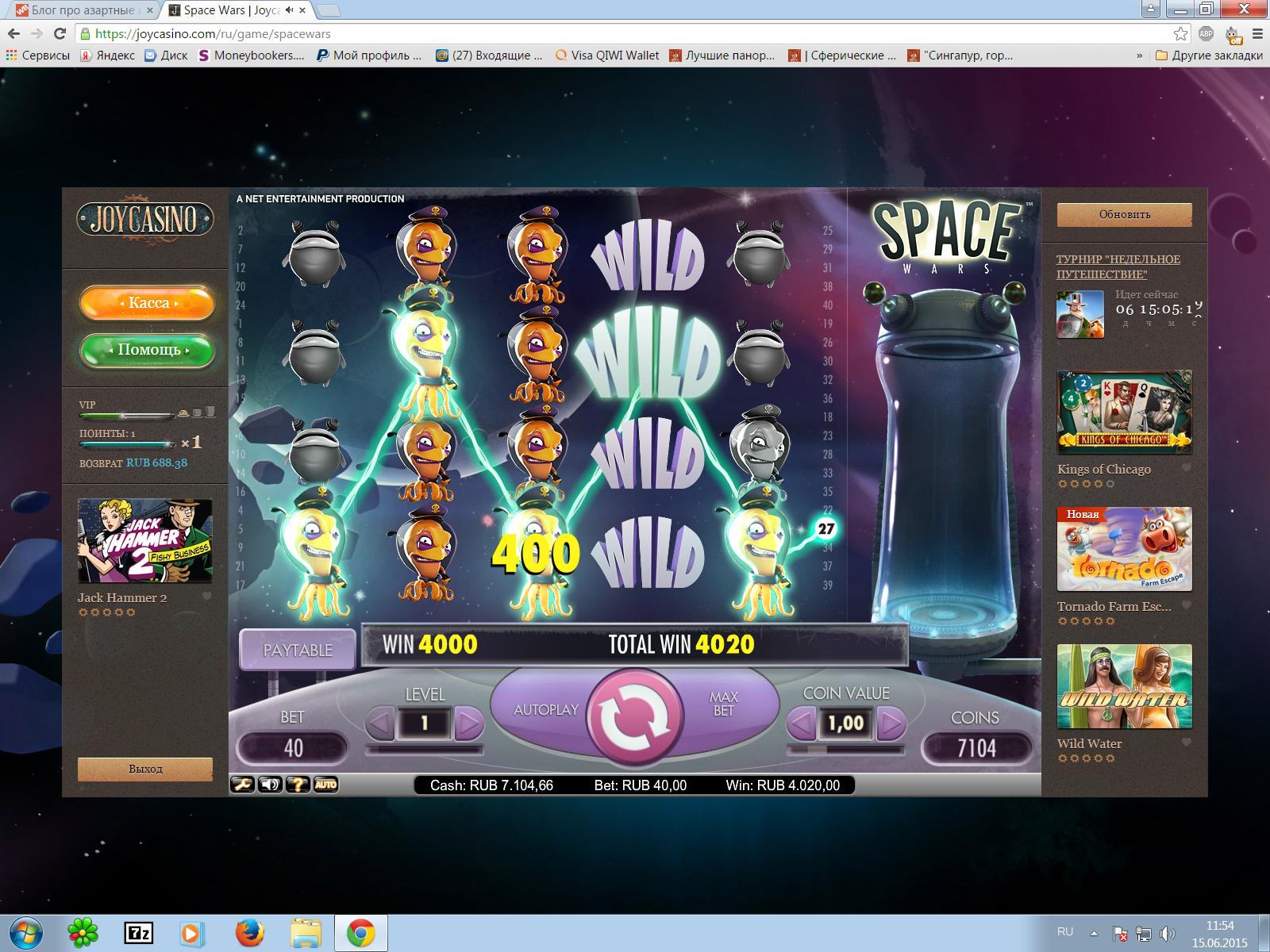 Иви казино мобильная версия