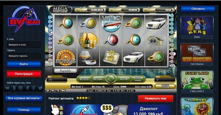 Как создать свое интернет казино портнерская программа