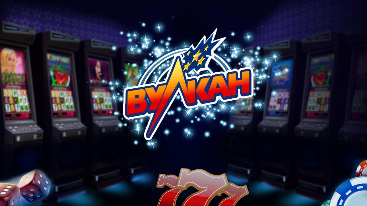 Игровые автоматы тц алтуф online casino slots with real money