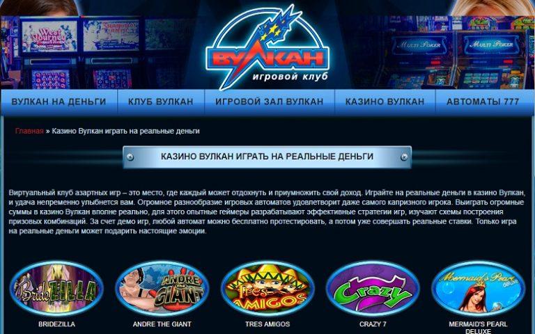 Продам игровые автоматы в алматы русская рулетка