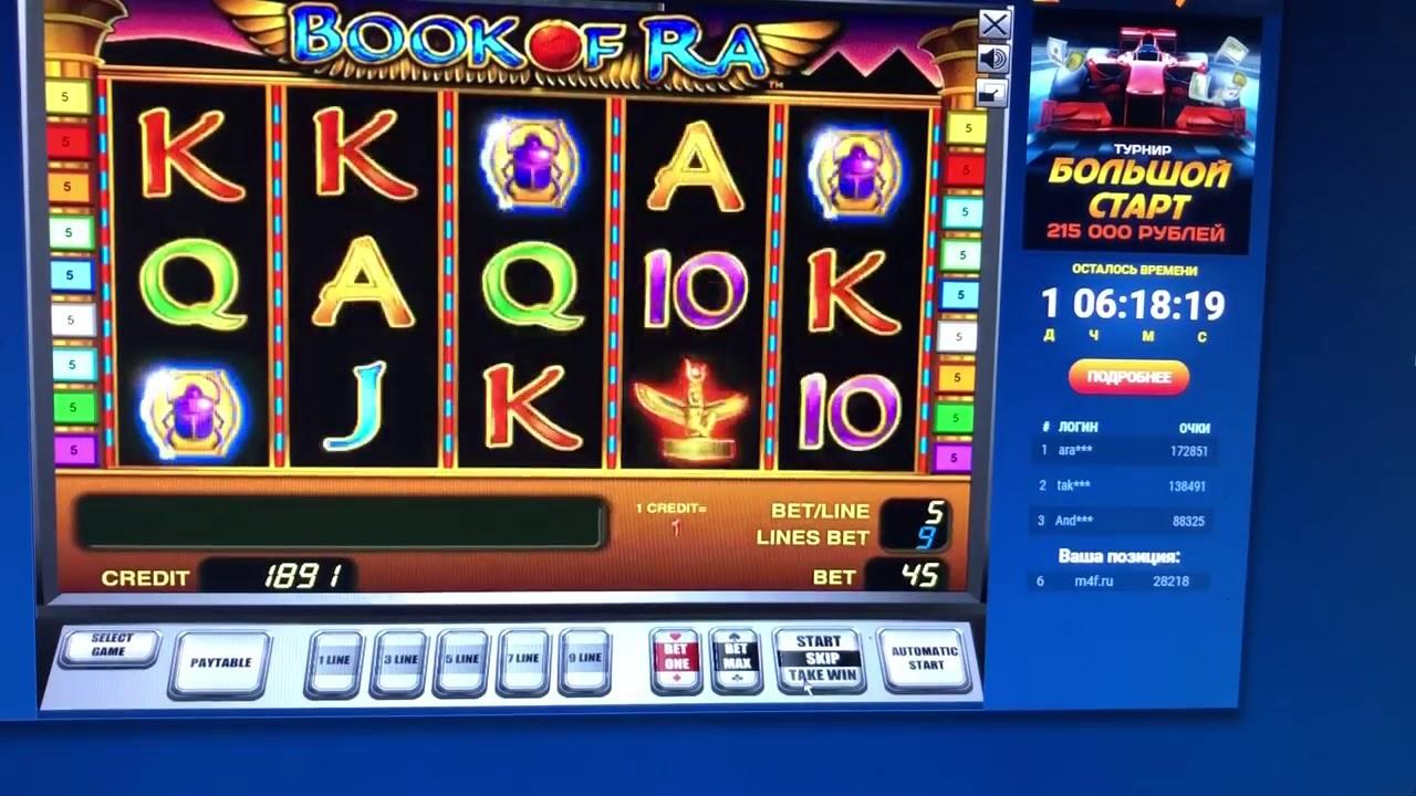 Последние новости про игровые автоматы в нижневартовске