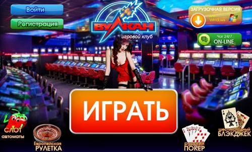 Игра русская рулетка скакчать