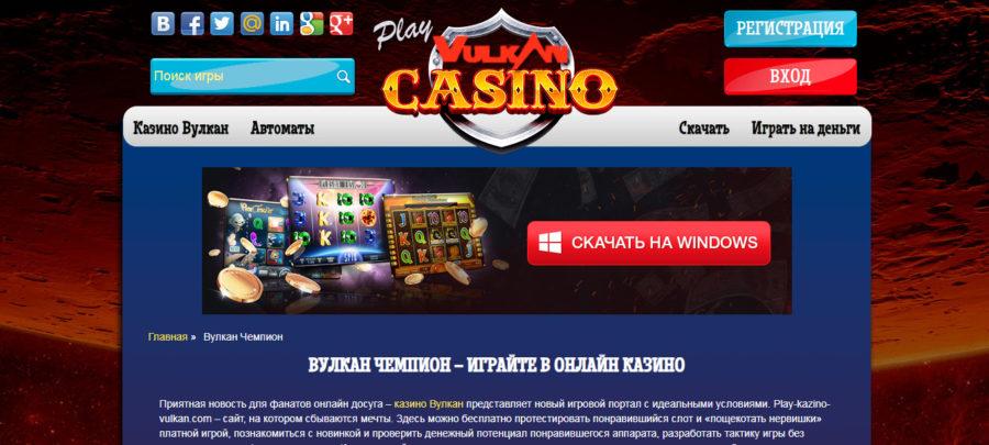 Еврогранд казино играть онлайн чаты с девушками бесплатные онлайн рулетка