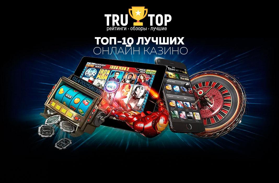 Игровые автоматы онлайн казино азартмания игровые автоматы пираты играть онлайн бесплатно
