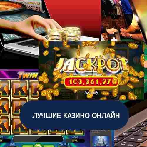 Все онлайн казино на рубли рулетка онлайн с игроками