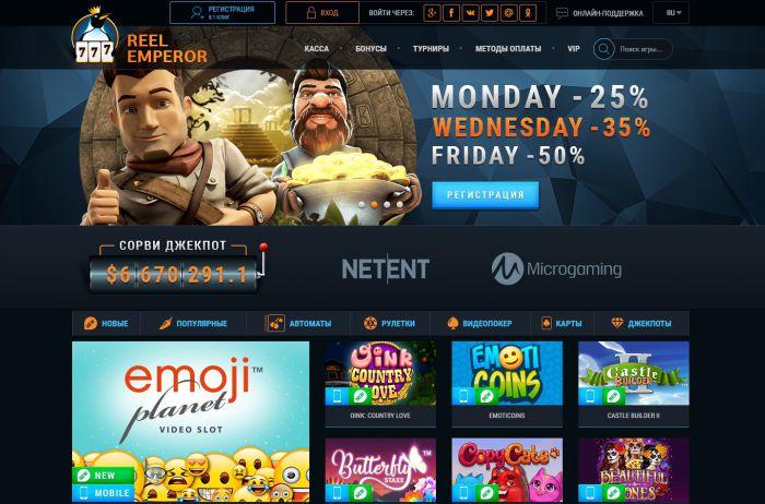 Голден казино мобильная