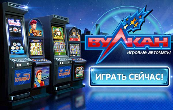бесплатно игровые автоматы симуляторы