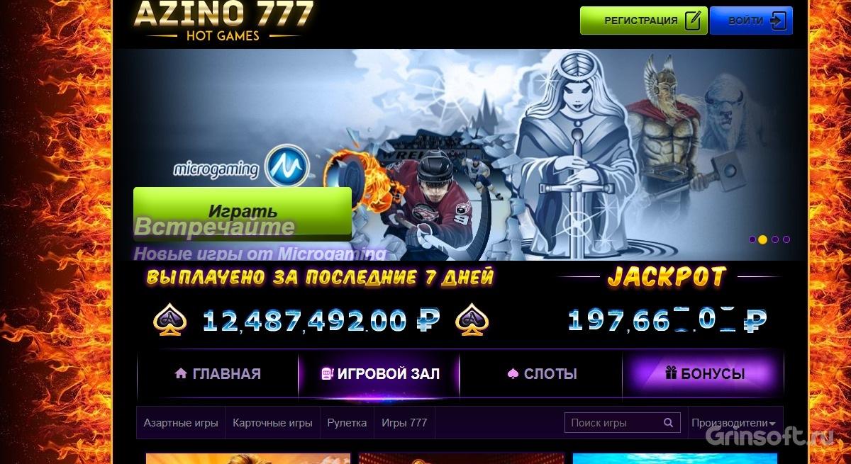 Вулкан игровые автоматы онлайн клуб