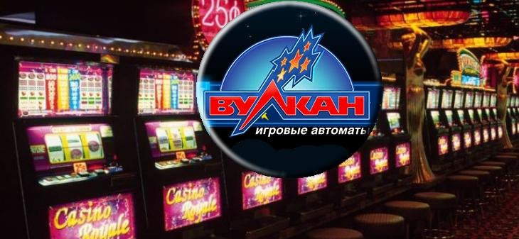 Играть в игровые автоматы слотосфера игровые автоматы бесплатно и без регистрации демо вулкан черти