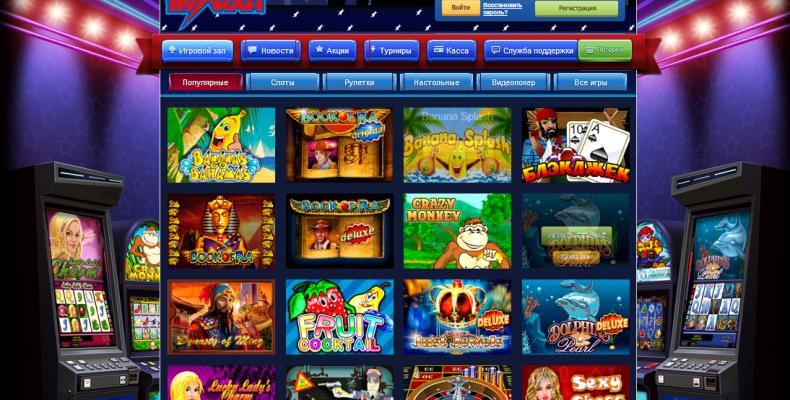 Игровые автоматы играть дающие бонусы игровые автоматы онлайн игры slotri info