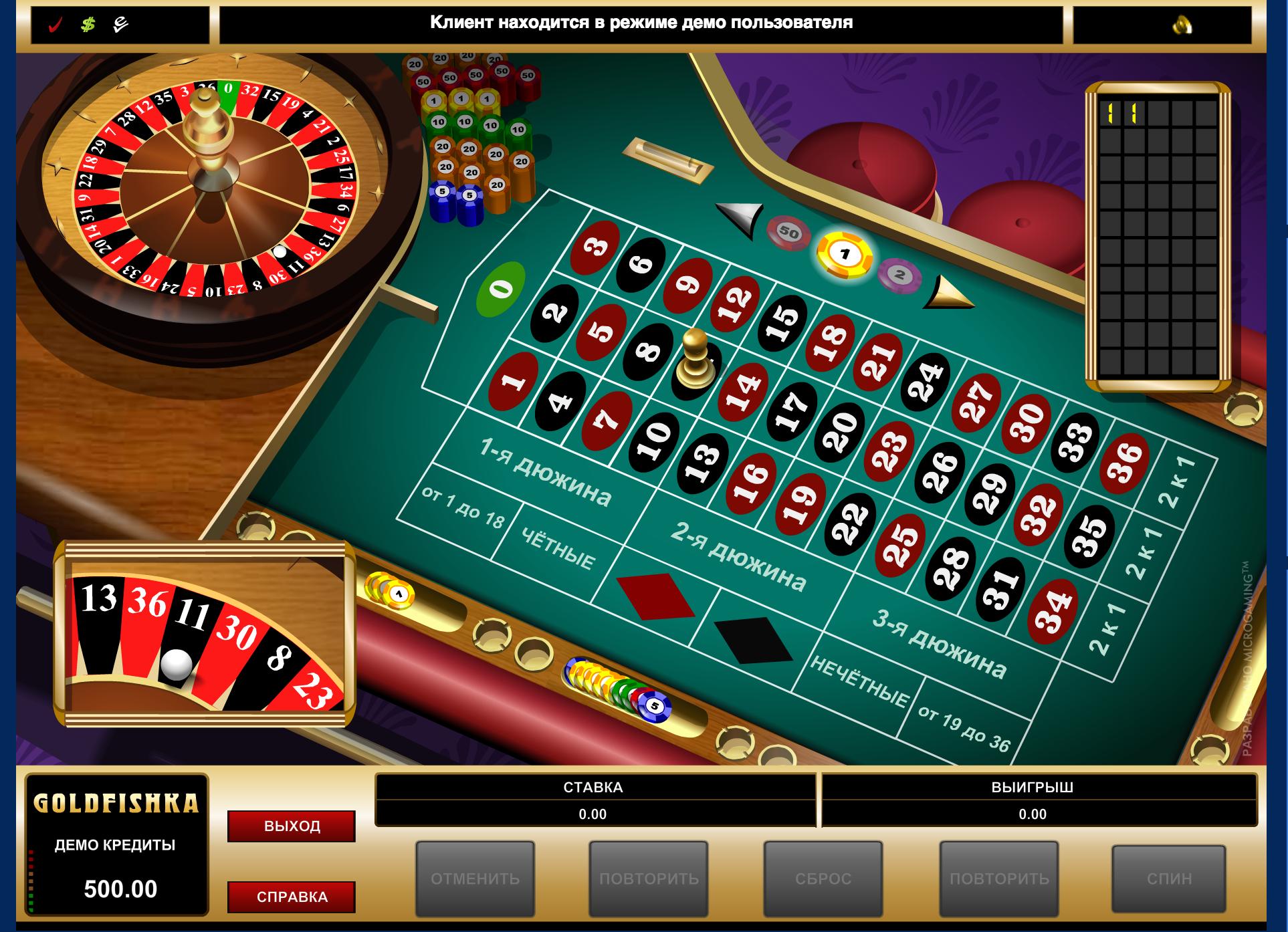 Иван полонский казино лохотрон игровые автоматы играть бесплатно джамп